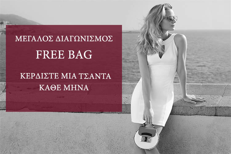 megalos-diagonismos-free-bag