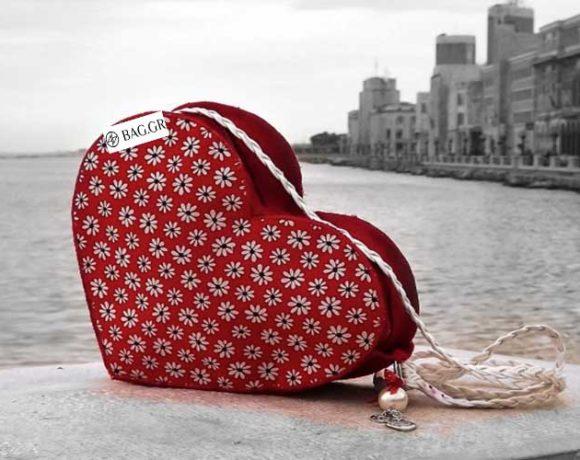 7 Τσάντες για να κάνετε δώρο του Αγίου Βαλεντίνου
