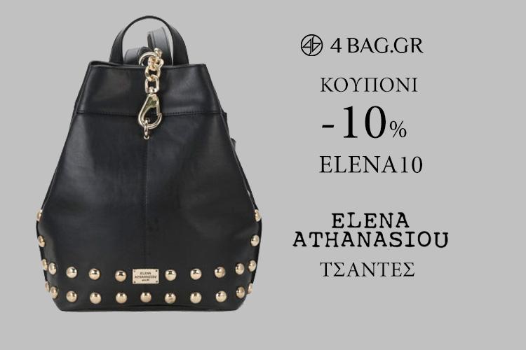 Αγοράστε τσάντες Elena Athanasiou με κουπόνι 10% έκπτωση! - ΤΣΑΝΤΕΣ ... 2de1501b529