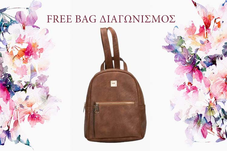 diagomismos-free-bag