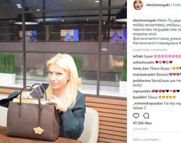 Η Ελένη Μενεγάκη φωτογραφίζεται ξανά με την εντυπωσιακή τσάντα Alviero Martini 1A Classe