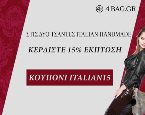 kerdiste-15-ektposh-tsantes-italian-handmade