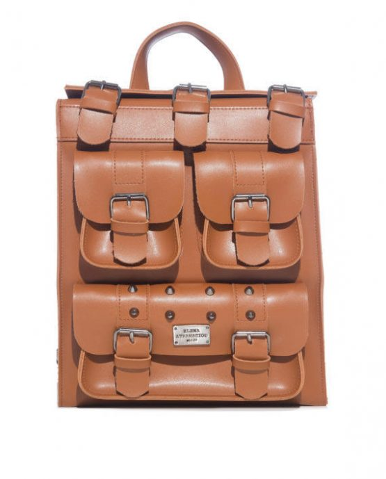 backpack wild heart cognac ea