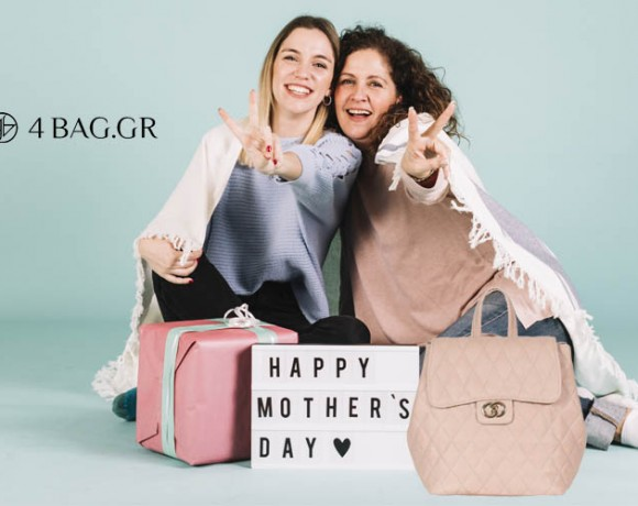 HAPPY MOTHER'S DAY ΜΕ ΤΣΑΝΤΕΣ 4BAG