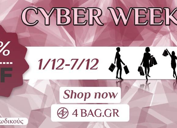 Cyber Week 2018: Προλάβετε προσφορές έως 50% σε επώνυμες γυναικείες τσάντες