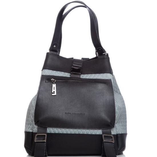 platis-grey-ea-bags-comfort